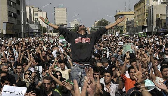 Photo from the protest in Iran