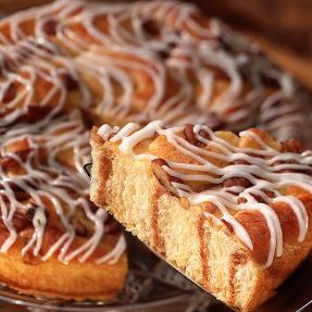 sweetbreakfast-pecancoffeecake