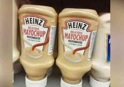mayochup-1